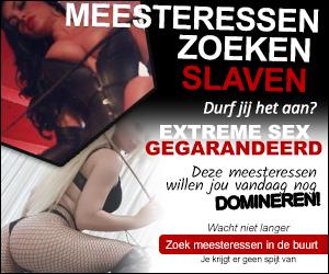 Submeetsdomina.nl